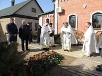 Заупокойная Божественная литургия