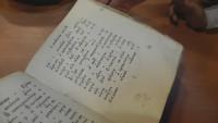 Мероприятие ко Дню православной книги