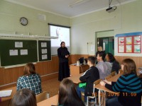 Беседа с учащимися