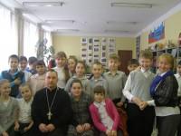 """""""День православной книги"""" для учащихся"""