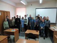 Заседание Царицынского генеалогического общества