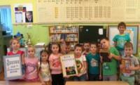 Тематические занятия в детском саду