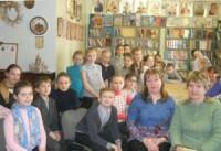 День православной книги для учащихся