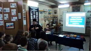 День православной книги в р.п. Быково