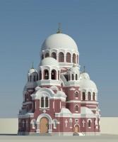 Вклад жителей города в строительство собора