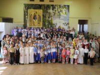 Фестиваль воскресных школ