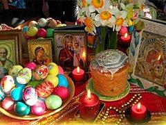 Светлый праздник Пасхи. Традиции празднования