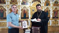 Книги для Никольского собора