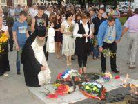 Памяти жертв войны
