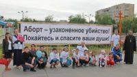 Миссионерская акция ко Дню защиты детей