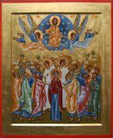Приближается праздник Вознесения Господня