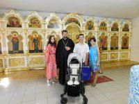 Оборудование для детей с инвалидностью