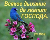 Фестиваль Православного искусства