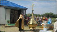 Освящение купола и накупольного Креста