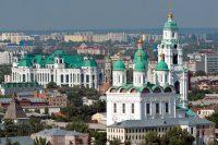 В Астрахани завершился форум