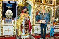 Врач-кардиолог награждён епархиальной медалью