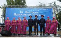 Православный фестиваль пройдёт под Волгоградом