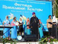 В селе Лог прошёл фестиваль православного искусства