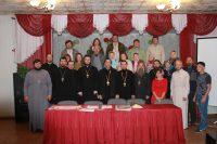 Собрание миссионеров