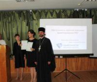 Конкурс грантов «Православная инициатива»