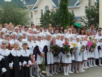 Здравствуй, Православная гимназия!