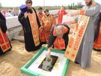 В Урюпинске заложен новый храм
