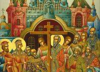 Чин Воздвижения Креста Господня