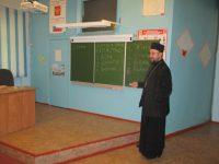 Православный ликбез для студентов