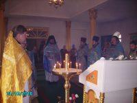 Первое соборное Богослужение