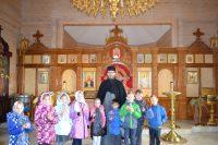 Встреча с православной культурой