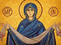 Близится Покров Пресвятой Богородицы