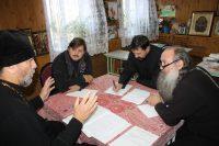 Собрание миссионерского отдела