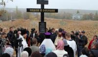 Волгоградцы помянут погибших от теракта