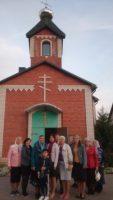 Миссионерская поездка прихожан