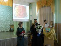 Поздравление коллектива школы