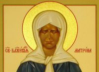 Мощи св. Матроны Московский в Волжском храме