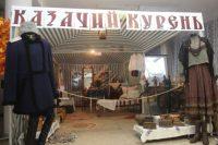 В Волжском открылся уголок казачьего быта