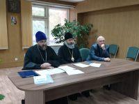 Встреча оргкомитета Епархиальных Рождественских чтений