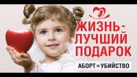 """""""Михайловские дни"""" в Камышине"""