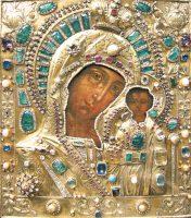 Царица Небесная. «Казанская» икона Божией Матери