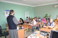 Семинар для педагогов