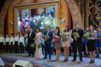 Всероссийский фестиваль молодёжных инициатив