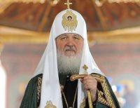 Юбилей Патриарха Кирилла