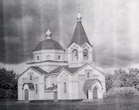 В Волжском построят новый храм