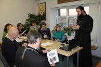 Рабочее совещание с представителями вузов