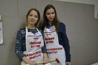 Благотворительная акция в Михайловке