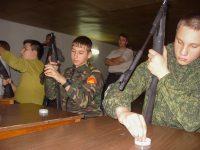 Участие в соревнованиях по стрельбе