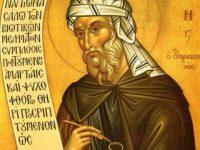 Семинар «Святоотеческое наследие»