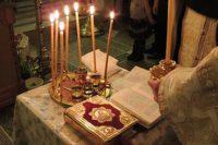 Таинство соборования в храме