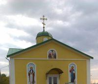 Святых новомучеников и исповедников Российских (Палласовка)